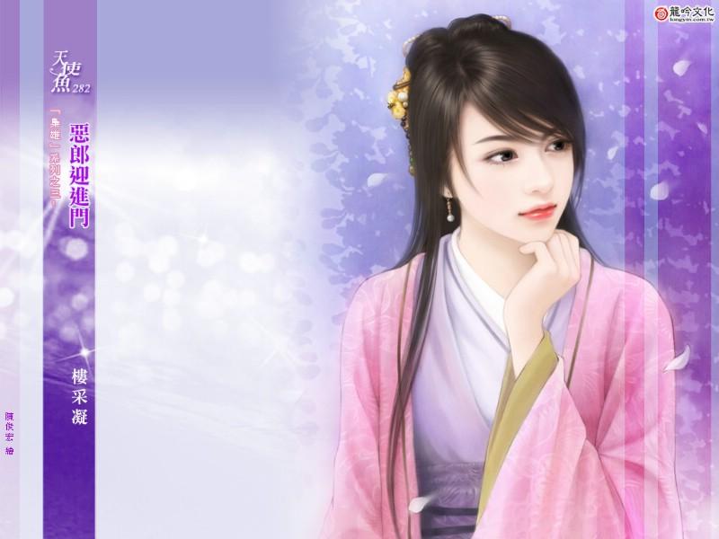 手绘美女壁纸 台湾 手绘美女图片 Cover Painti