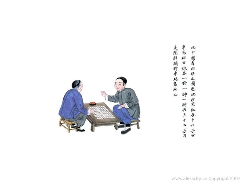 中国古代民俗 壁纸29壁纸中国古代民俗壁纸图片 绘画壁纸 ...
