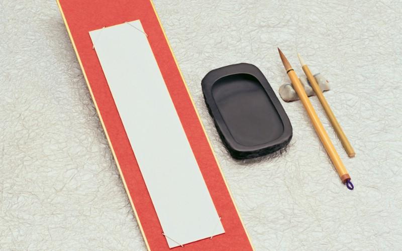 Jap Elegance 日式风格静物 壁纸3壁纸 Jap Elegan壁纸 Jap Elegan图片 Jap Elegan素材 建筑壁纸 建筑图库 建筑图片素材桌面壁纸