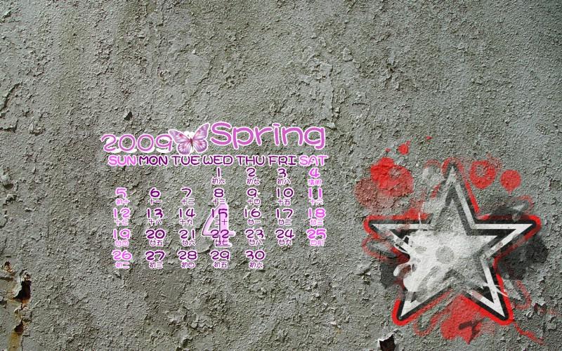 2009年4月日历壁纸壁纸 2009年4月日历壁纸壁纸 2009年4月日历壁纸图片 2009年4月日历壁纸素材 节日壁纸 节日图库 节日图片素材桌面壁纸