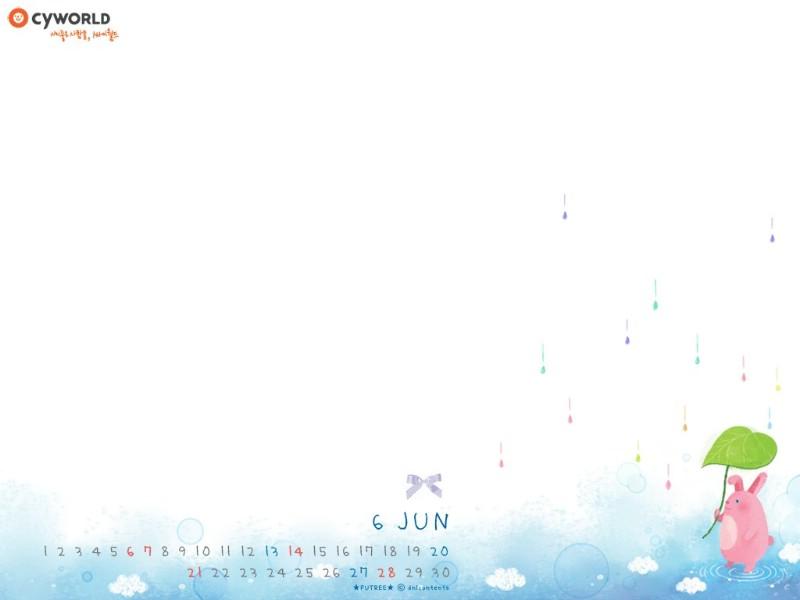 2009年6月月历壁纸 韩国插画篇壁纸 2009年6月月历壁纸 韩国插画篇壁纸 2009年6月月历壁纸 韩国插画篇图片 2009年6月月历壁纸 韩国插画篇素材 节日壁纸 节日图库 节日图片素材桌面壁纸