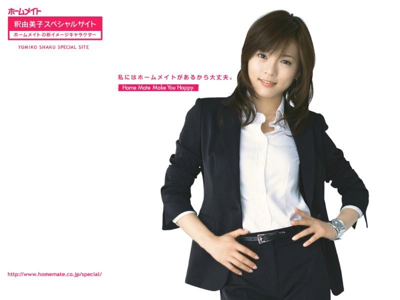 日本美女广告壁纸 壁纸21壁纸 日本美女广告壁