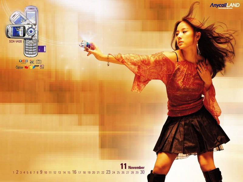 韩国广告 9 14壁纸 韩国广告壁纸 韩国广告图片 韩国广告素材 品牌壁纸 品牌图库 品牌图片素材桌面壁纸