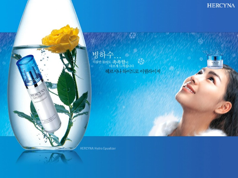 韩国广告 9 3壁纸 韩国广告壁纸 韩国广告图片 韩国广告素材 品牌壁纸 品牌图库 品牌图片素材桌面壁纸