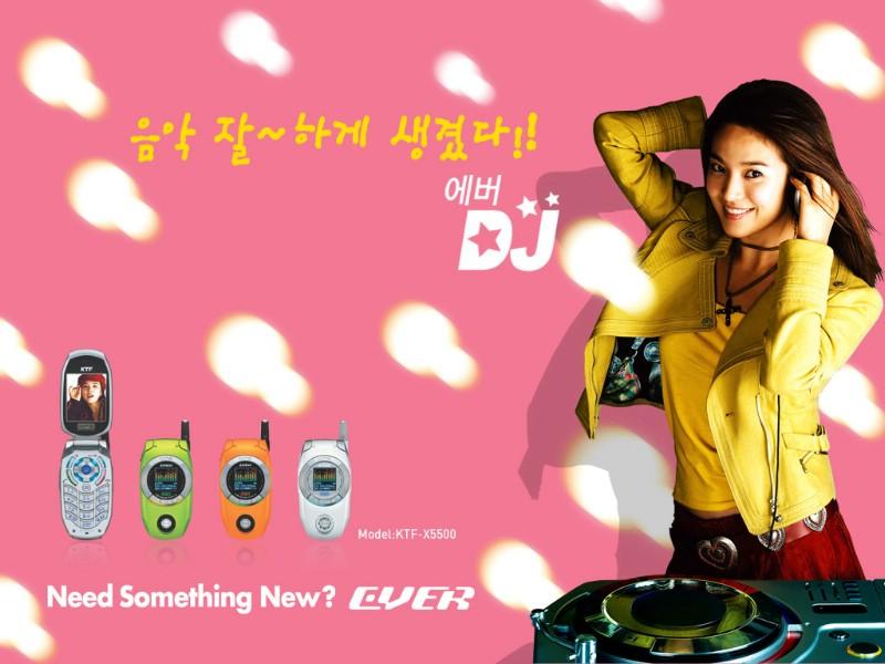 韩国广告 10 16壁纸 韩国广告壁纸 韩国广告图片 韩国广告素材 品牌壁纸 品牌图库 品牌图片素材桌面壁纸