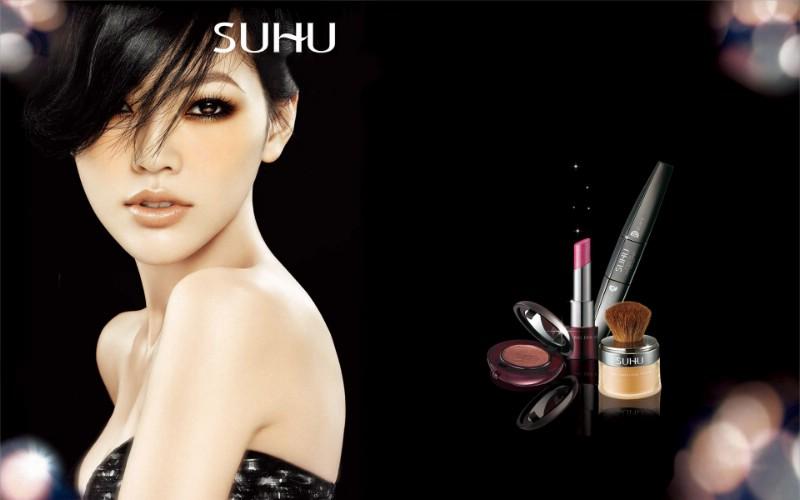 化妆品广告 5 20壁纸 化妆品广告壁纸 化妆品广告图片 化妆品广告素材 品牌壁纸 品牌图库 品牌图片素材桌面壁纸