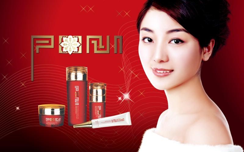 化妆品广告 5 15壁纸 化妆品广告壁纸 化妆品广告图片 化妆品广告素材 品牌壁纸 品牌图库 品牌图片素材桌面壁纸