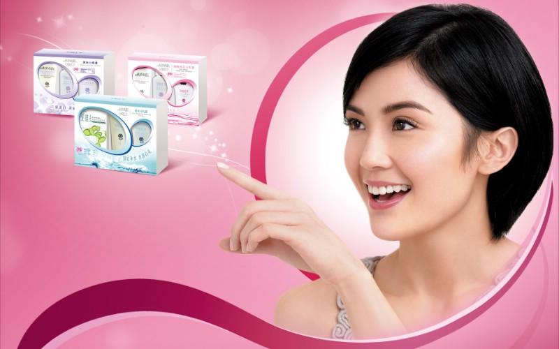 化妆品广告 5 6壁纸 化妆品广告壁纸 化妆品广告图片 化妆品广告素材 品牌壁纸 品牌图库 品牌图片素材桌面壁纸
