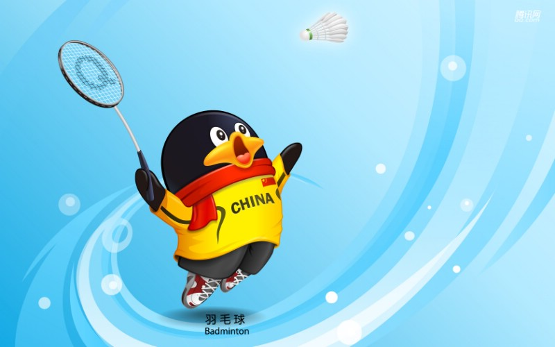 qq奥运会 卡通奥运项目壁纸