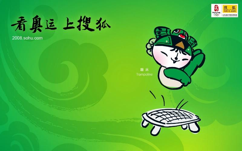 奥运会五福娃简笔画_网页游戏超市