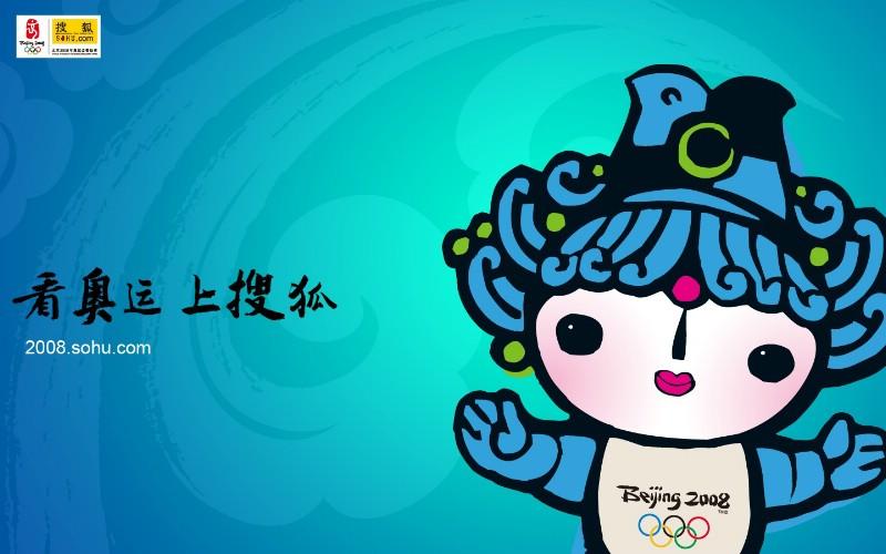 奥运福娃贝贝壁纸,搜狐2008北京奥运会比赛项目福娃壁纸壁纸图片