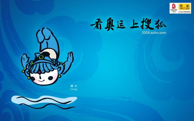 神舟七号简笔画图片 北京奥运