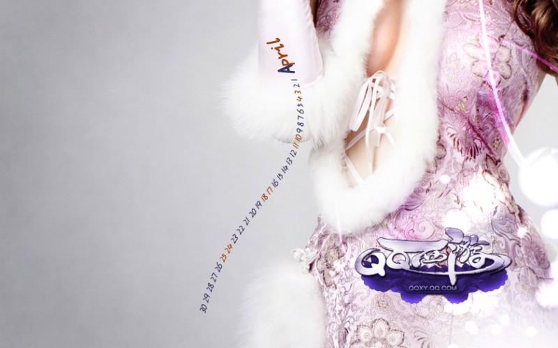 QQ西游 娶个妖精做老婆 美女壁纸 壁纸8壁纸 QQ西游(娶个妖精做壁纸 QQ西游(娶个妖精做图片 QQ西游(娶个妖精做素材 系统壁纸 系统图库 系统图片素材桌面壁纸
