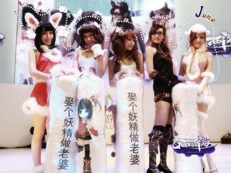 壁纸 qq/QQ西游娶个妖精做老婆美女壁纸壁纸11