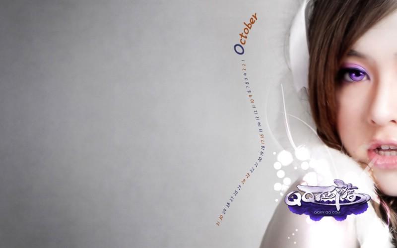 QQ西游 娶个妖精做老婆 美女壁纸 壁纸20壁纸 QQ西游(娶个妖精做壁纸 QQ西游(娶个妖精做图片 QQ西游(娶个妖精做素材 系统壁纸 系统图库 系统图片素材桌面壁纸