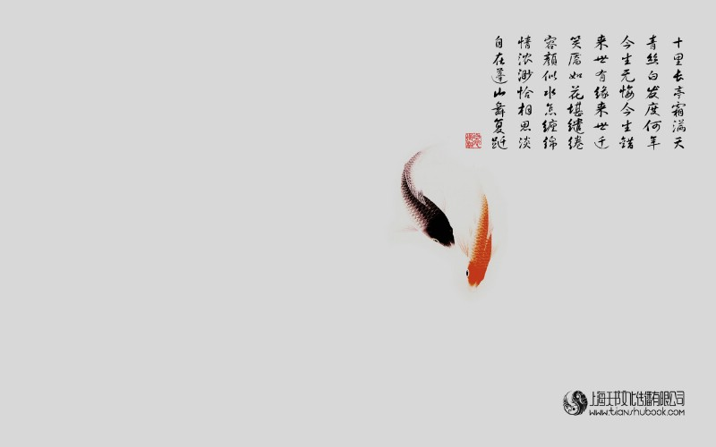 中国风水墨画 宽屏壁纸 壁纸9壁纸 中国风水墨画 宽屏壁壁纸 中国风水墨画 宽屏壁图片 中国风水墨画 宽屏壁素材 系统壁纸 系统图库 系统图片素材桌面壁纸