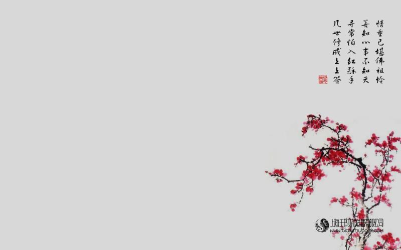 中国风水墨画 宽屏壁纸 壁纸12壁纸 中国风水墨画 宽屏壁壁纸 中国风水墨画 宽屏壁图片 中国风水墨画 宽屏壁素材 系统壁纸 系统图库 系统图片素材桌面壁纸