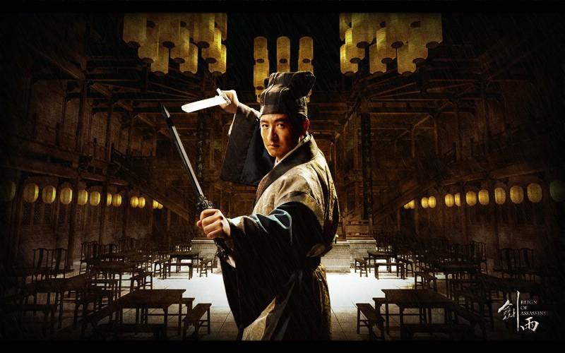 剑雨 壁纸2壁纸 剑雨壁纸 剑雨图片 剑雨素材 影视壁纸 影视图库 影视图片素材桌面壁纸