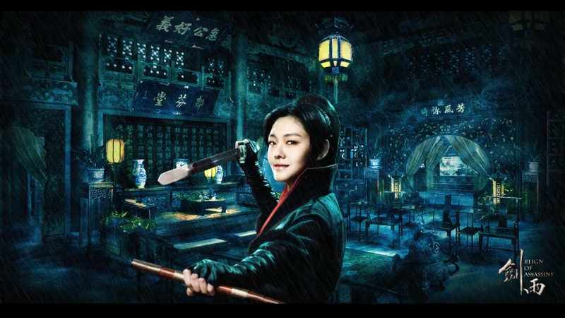 剑雨 壁纸13壁纸 剑雨壁纸 剑雨图片 剑雨素材 影视壁纸 影视图库 影视图片素材桌面壁纸