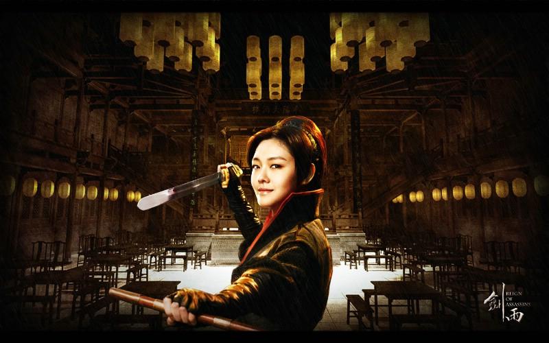 剑雨 壁纸14壁纸 剑雨壁纸 剑雨图片 剑雨素材 影视壁纸 影视图库 影视图片素材桌面壁纸