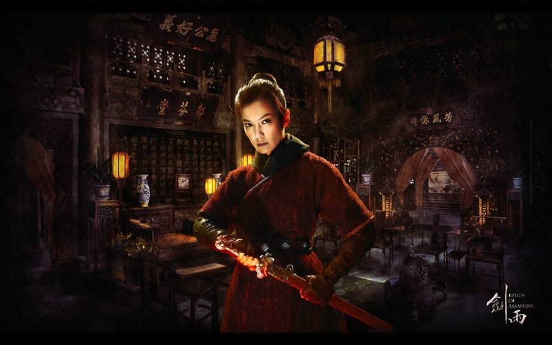 剑雨 壁纸29壁纸 剑雨壁纸 剑雨图片 剑雨素材 影视壁纸 影视图库 影视图片素材桌面壁纸