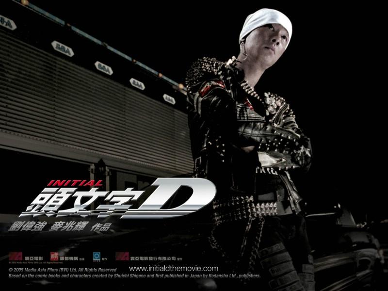initial d the movie 电影头文字d 陈小春壁纸壁纸
