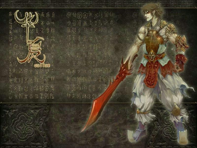 华夏Online桌面壁纸壁纸, 华夏Online 官方游戏壁纸壁纸图...