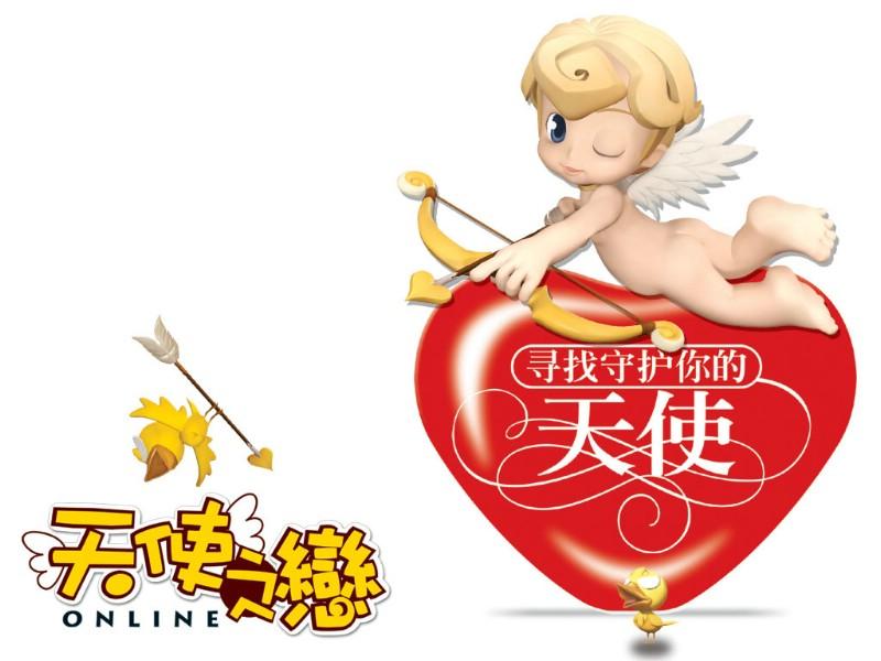 天使之恋OL桌面壁纸壁纸, 天使之恋Online 官方游戏壁纸壁...