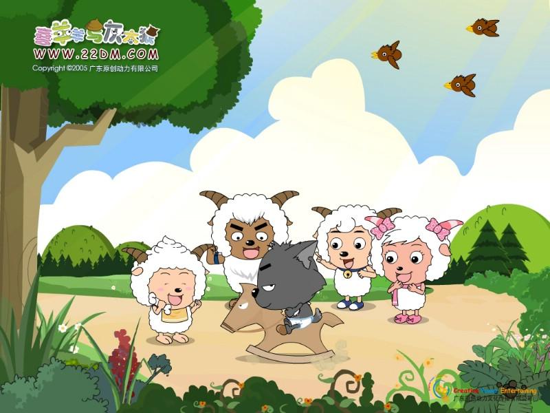 喜羊羊与灰太狼 二 壁纸12壁纸,喜羊羊与灰太狼 (二