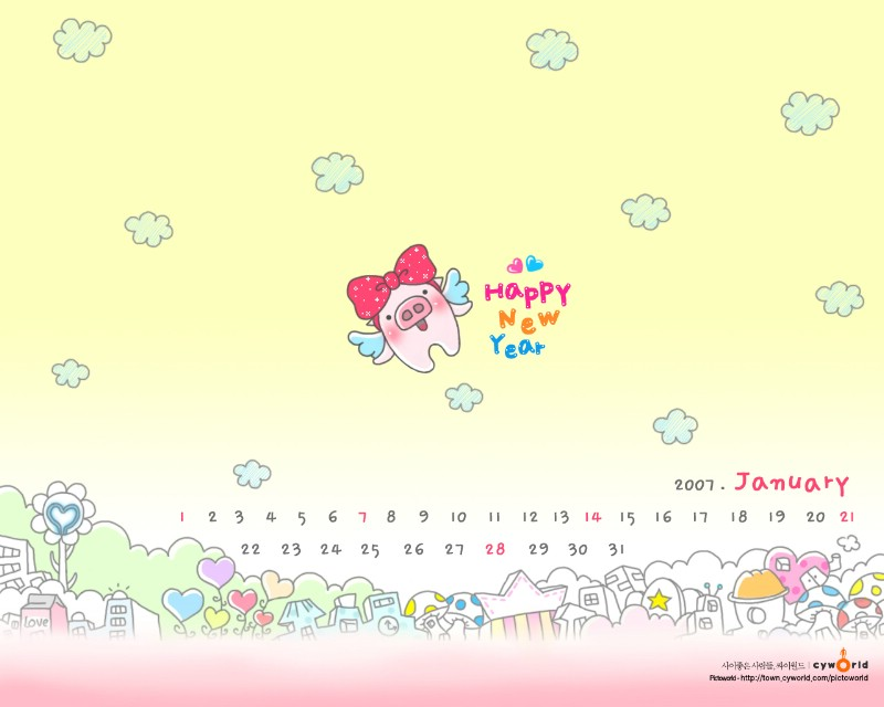 Blank Yearly Calendar Template 2015/page/2 | Calendar Template 2016