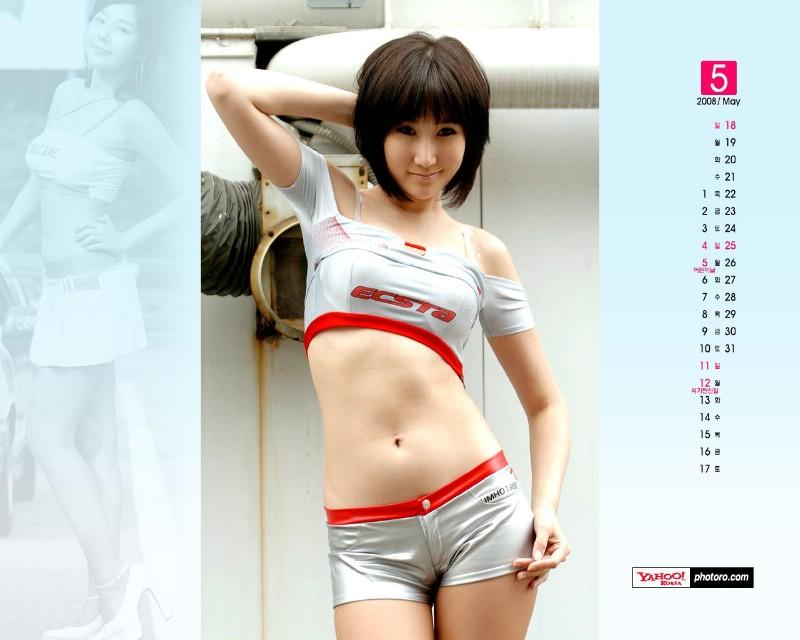 韩国美女车模壁纸